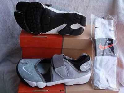 separation shoes e800d 67818 ... nike free 5.0 soldes site de chaussure ninja chaussures homme running  pas